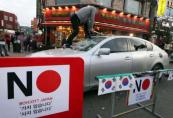 日本正式将韩国踢出贸易白名单