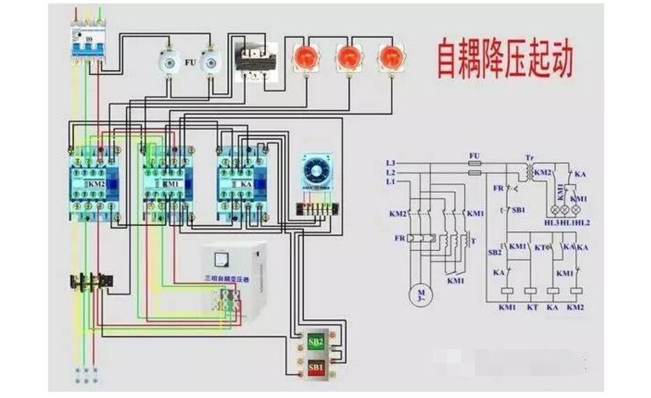 一文看懂自耦变压器实物接线图解