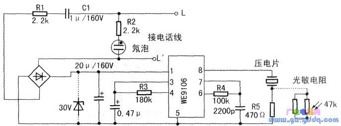 增响器电路