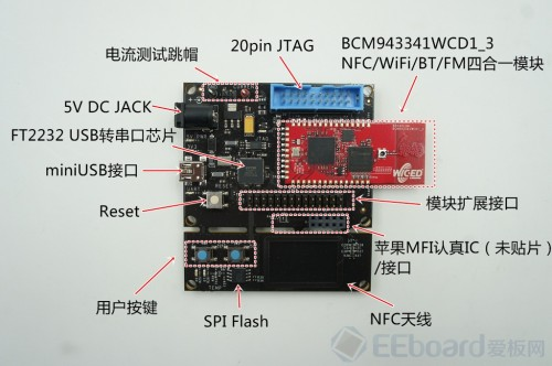 bcm943341WCD-7