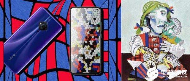 中央美术学院对vivo S5菱形四摄镜头赋予美学设计