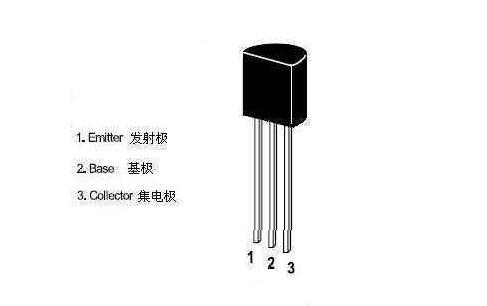 8050三极管管脚图及功能