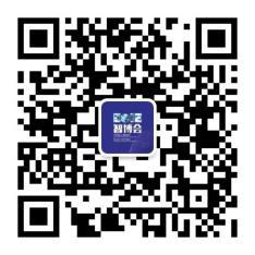 EeIE2021智博会邀请函